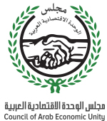 Council of Arab Economic Unity